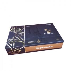 Sagai Box (1kg)